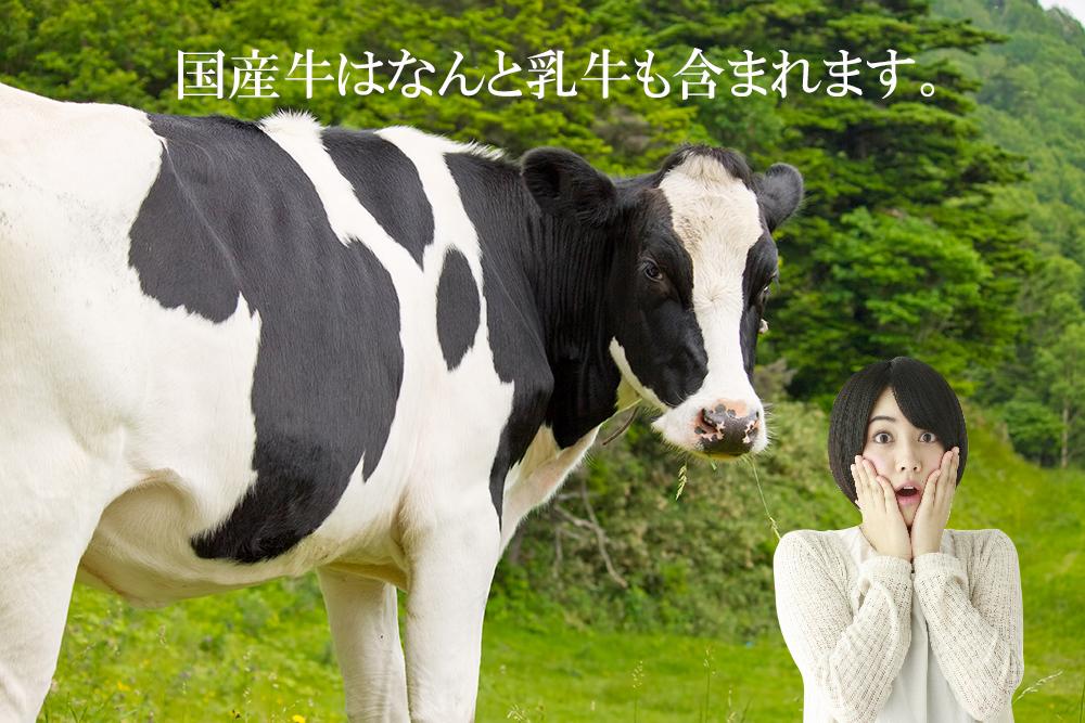 産直国産牛のギフト通販