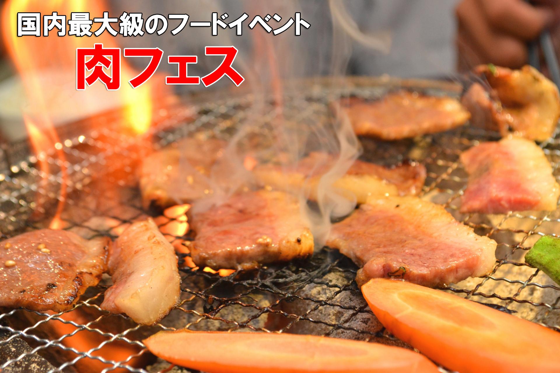 産直お肉のお取り寄せ通販